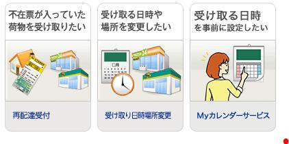 Amazon愛用者は「クロネコメンバーズ」に登録してクロネコヤマトさんのお手伝いをしよう! - あれこれやそれこれ