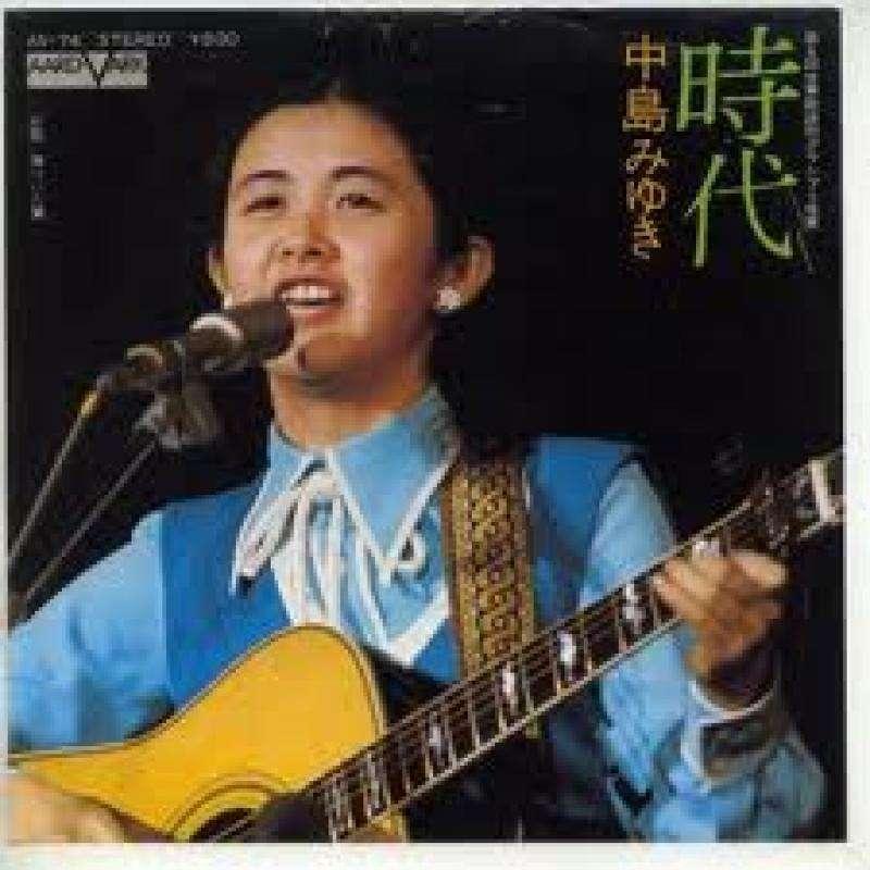 和田アキ子がデビュー時の給料は3万円だったと告白「どんだけ辛かったか!」