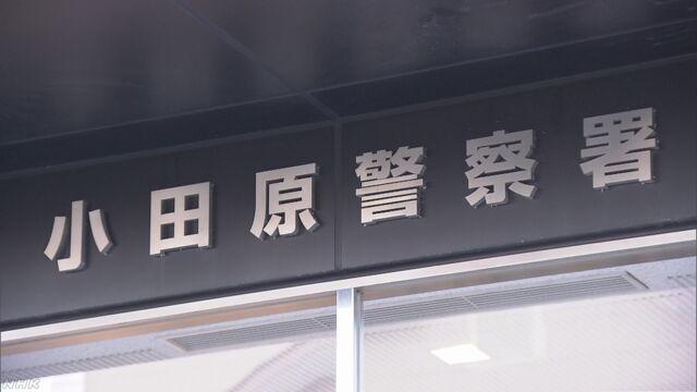 女子中学生を乱暴した容疑で逮捕 周辺で数十件の被害 | NHKニュース