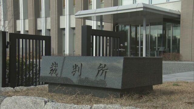ポケモンGOしながら運転でひき逃げ 懲役3年6か月の判決 | NHKニュース