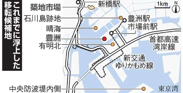豊洲用地、渋る東京ガスを説得 都側「無茶な話だが…」:朝日新聞デジタル