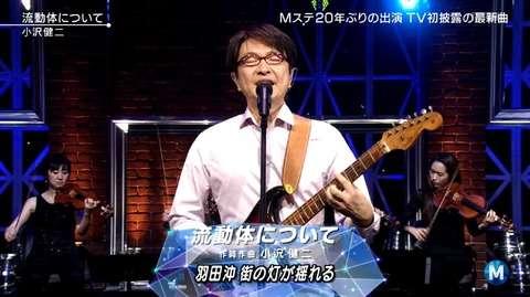 【悲報】サブカル教祖の小沢健二さん、20年ぶりのMステ復帰で下手くそな歌を晒して往年のファンを失望させる :