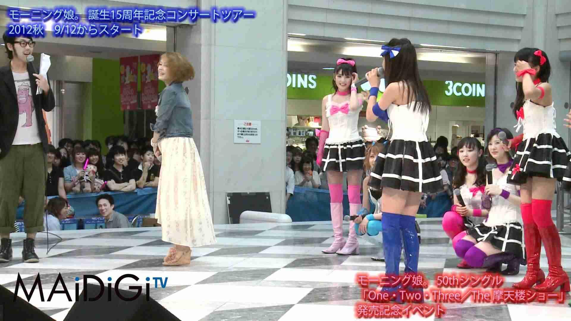 モーニング娘。 石田亜佑美  キレのあるダンス #Morning Musume #Japanese Idol - YouTube