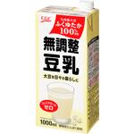 豆乳好きな人〜!