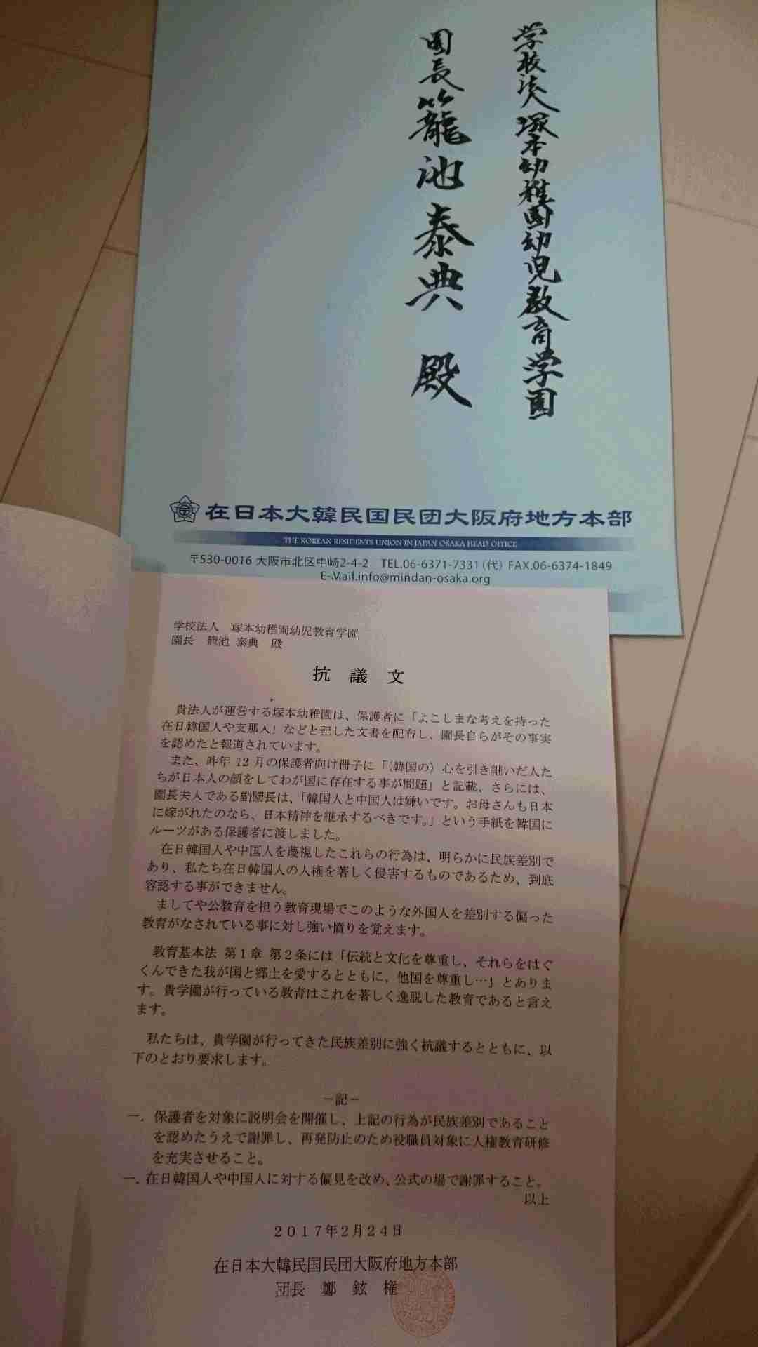 「テレビ離れはテレビの大きさのせい」日本の住宅事情に大画面は適さない?匿名ブログの新説が話題