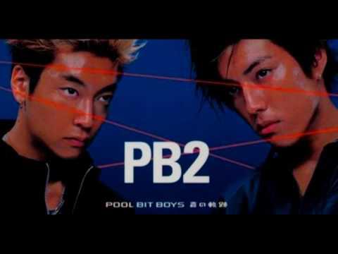 pool bit boys / 蒼の軌跡 - YouTube