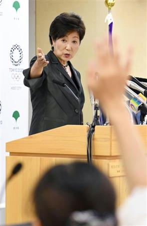"""小池知事、北と""""対決"""" 朝鮮大学校の認可を再検討 北向けラジオでメッセージも  (1/3ページ)  - 政治・社会 - ZAKZAK"""