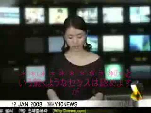 韓国報道番組「アニメ:ヘタリア問題」に触れ、「日本人は変態」と報道 - YouTube