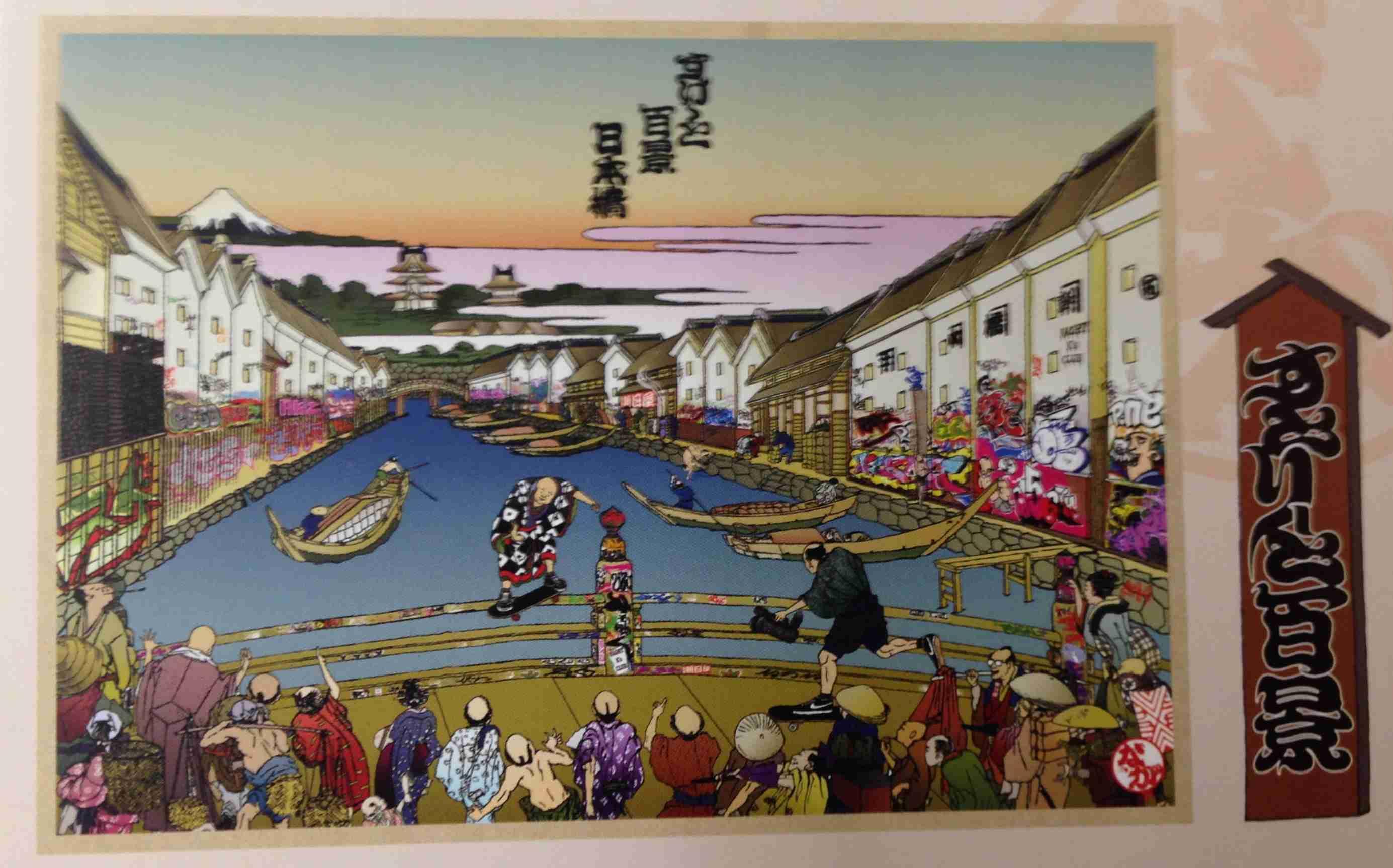 日本の一番好きな時代