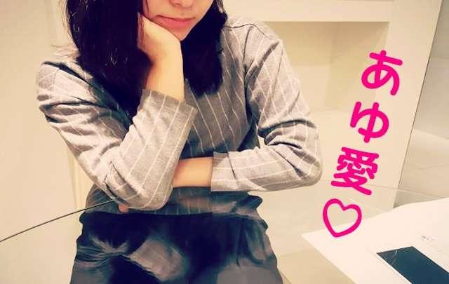 浜崎あゆみは古いのか?現役女子大生がファン歴15年のアラサー女性にあゆ愛を聞いた