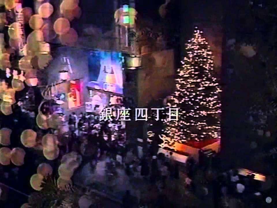 【CM 1993-94】JR東海 TOKYO PLUS ONE 30秒×4 - YouTube