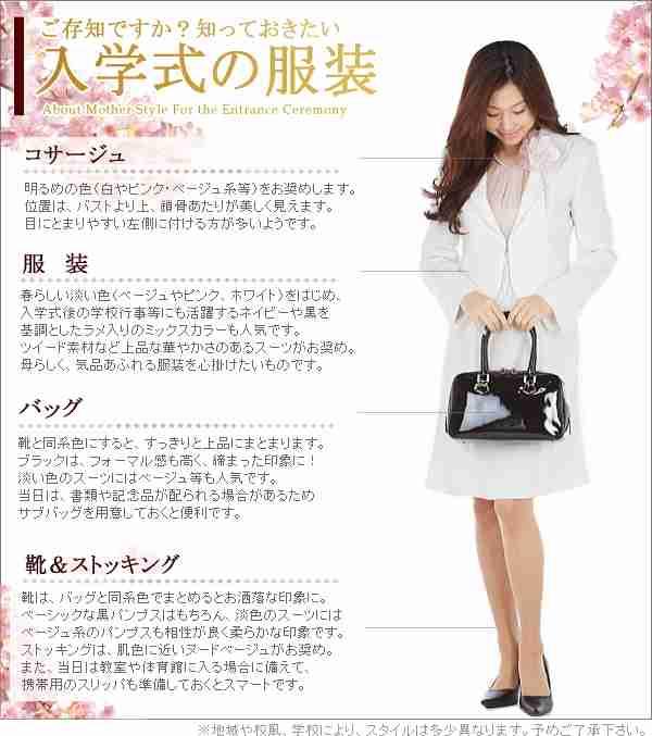 あなたが主役じゃありません!「NG入学式ファッション」8選