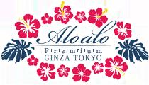 東京・銀座のメンズエステ・アロママッサージ「Aloalo~アロアロ」 | SYSTEM