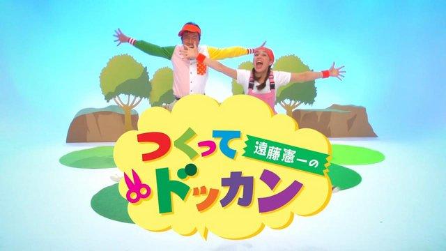 俳優・遠藤憲一が登場する『DBZ ドッカンバトル』PVがシュール過ぎてヤバい