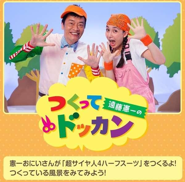 俳優・遠藤憲一が登場する『DBZ ドッカンバトル』PVがシュール過ぎてヤバい | インサイド