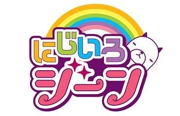 関西テレビ「ベッキー復帰は別問題」 清水富美加『にじいろジーン』降板不可避も…