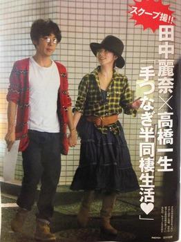 「カルテット」で大ブレイク!イケメン俳優・高橋一生の共演NG女優とは?