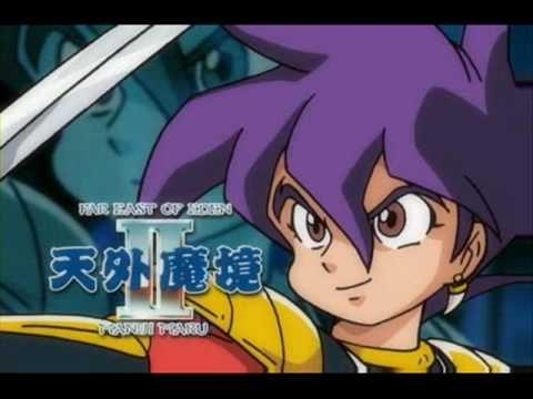天外魔境Ⅱ Music/フィールド その壱 - YouTube
