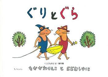 子供に読ませると良い本