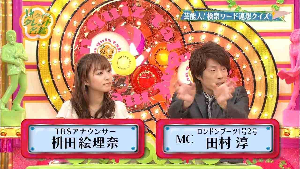 TBS『クイズ☆スター名鑑』4ヶ月で終了 熱狂的ファンから支持集めるも…