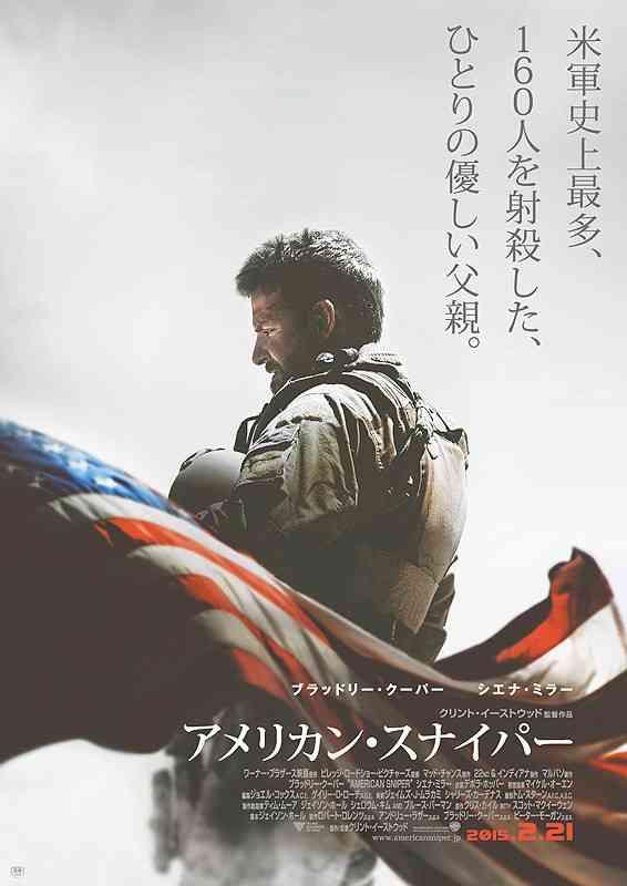 戦争映画が好きな人!!