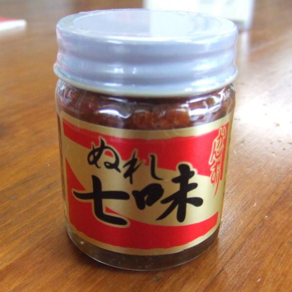 【楽天市場】かんずりの「ぬれ七味 (七味の醤油漬)」 45g入:謙信笹だんご本舗くさのや