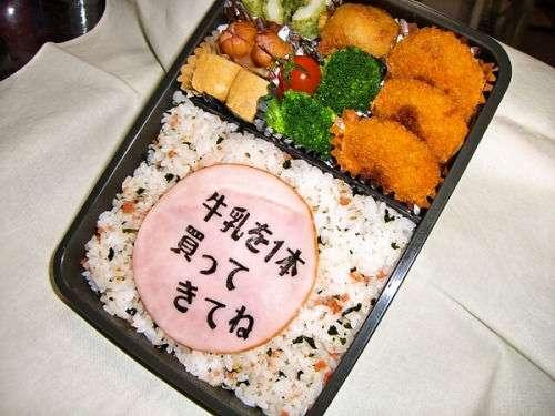 キャラ弁禁止!ふつうのお弁当がみたい。