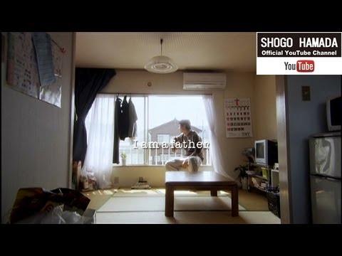 浜田省吾 『I am a father (ON THE ROAD 2005-2007 My First Love)』 - YouTube