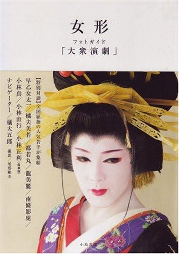 """吉沢亮の""""ショートヘア美女""""姿が美しすぎて降参?"""