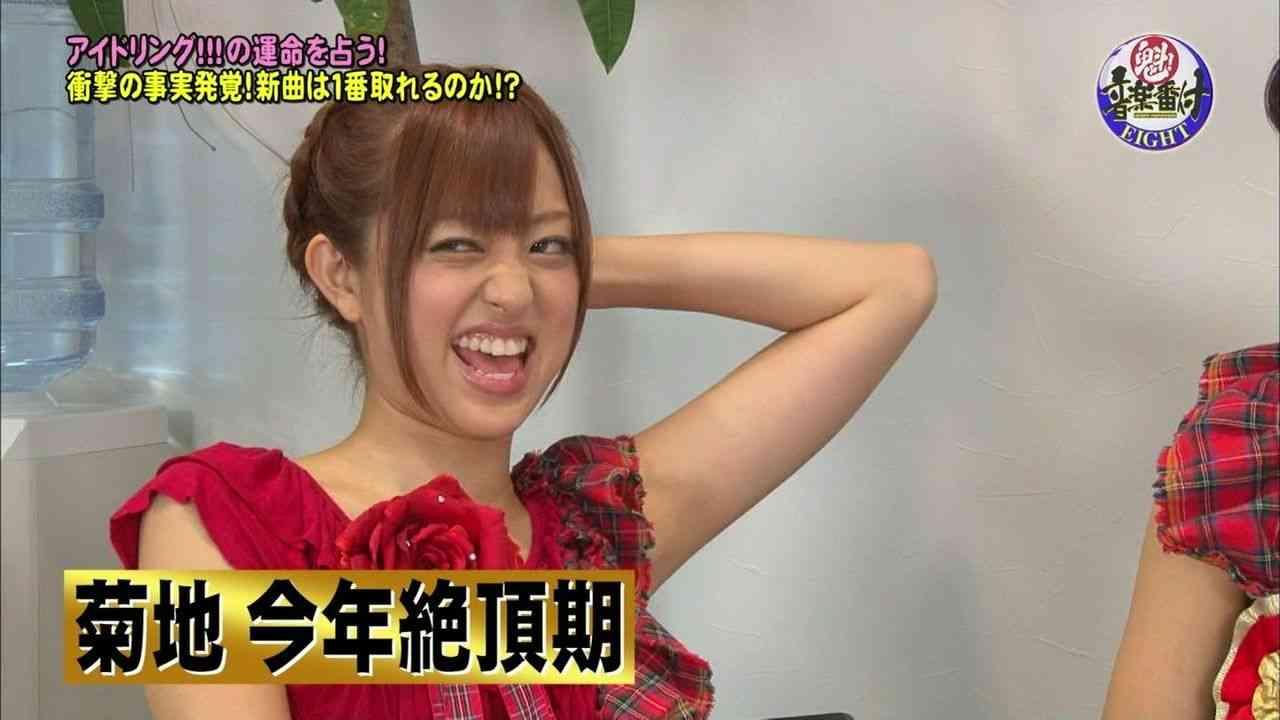 「枕が血だらけになったことも…」菊地亜美 滑舌をよくするために受けた手術後の現状に嘆き