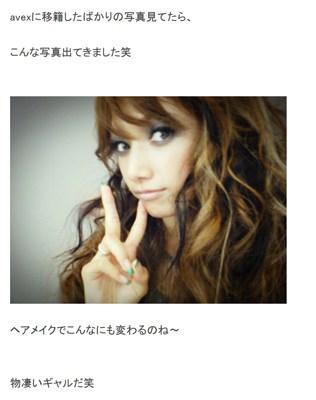 後藤真希「めっちゃギャル」な写真に反響 9年前の派手メイク | MusicVoice