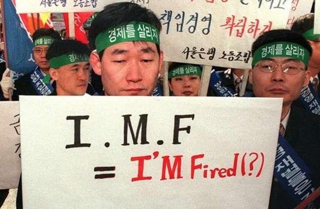 【韓国経済崩壊】韓国人「経済専門家67%が、韓国に今年IMF事態級の経済危機が到来するだろう」 韓国ニュース : 世界の憂鬱