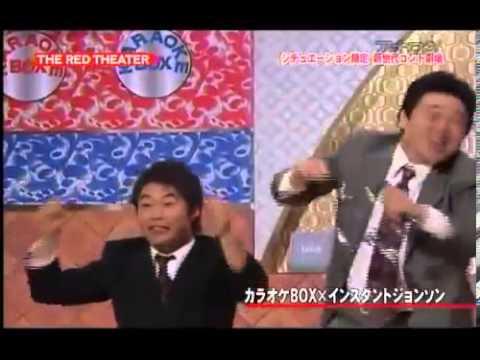 インスタントジョンソン   カラオケBOX - YouTube