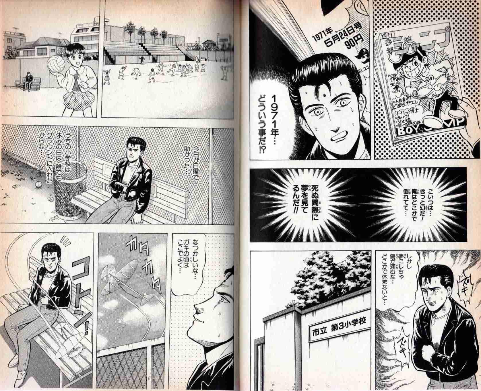 好きな漫画を雑に紹介してください