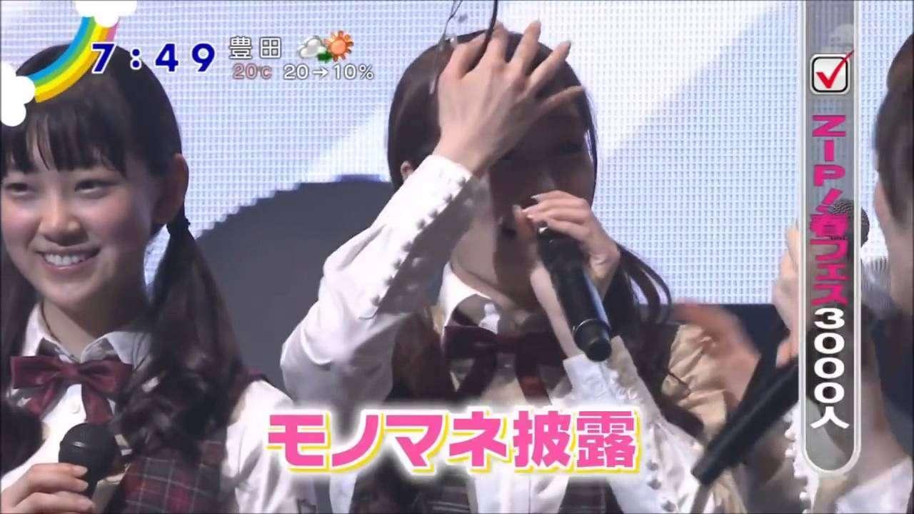 【乃木坂46】白石麻衣 まいやん物まねうまいやん!【大まいやん様】 - YouTube