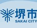 ニュース - 堺市職員が100世帯分の国勢調査情報を一時紛失、不祥事が続くもずさんな管理は変わらず:ITpro