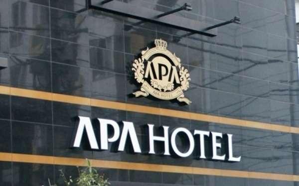 韓国もアパホテル宿泊変更を冬季アジア大会組織委に要請