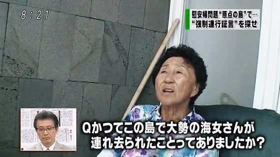 釜山の日本総領事館前 少女像の撤去求める動きも 「日本を許そう」張り紙増える
