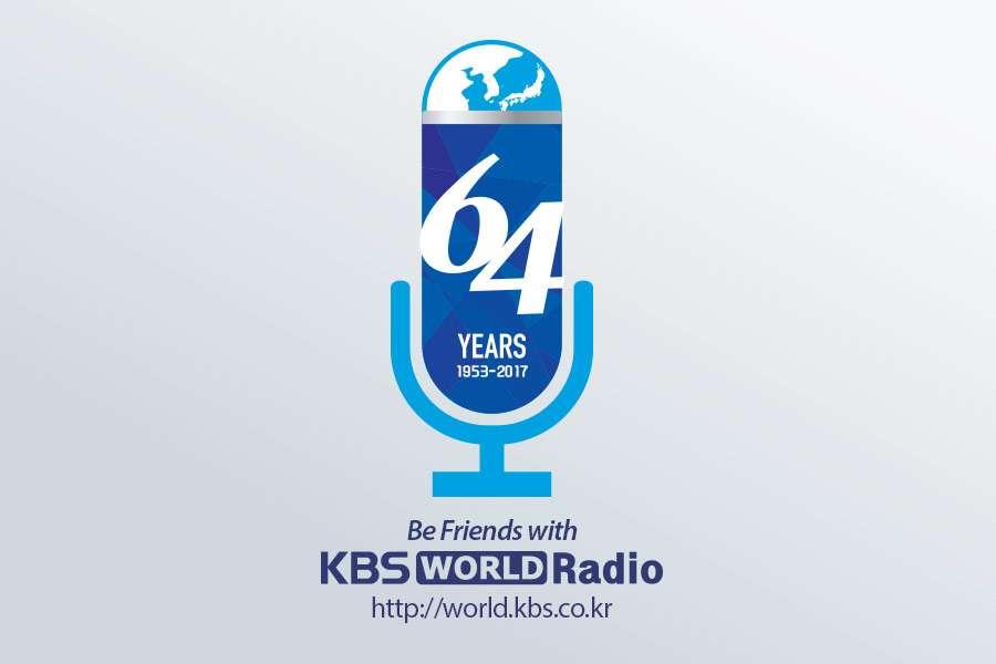 新着ニュース/ニュース/KBS World Radio