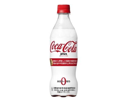 世界初! 特定保健用食品の「コカ・コーラ」機能価値とおいしさを共に追求