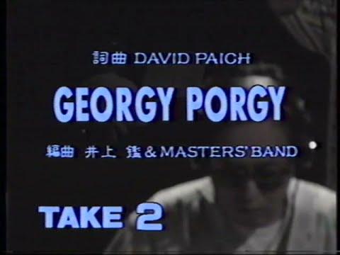 Master's Band - Georgy Porgy - YouTube