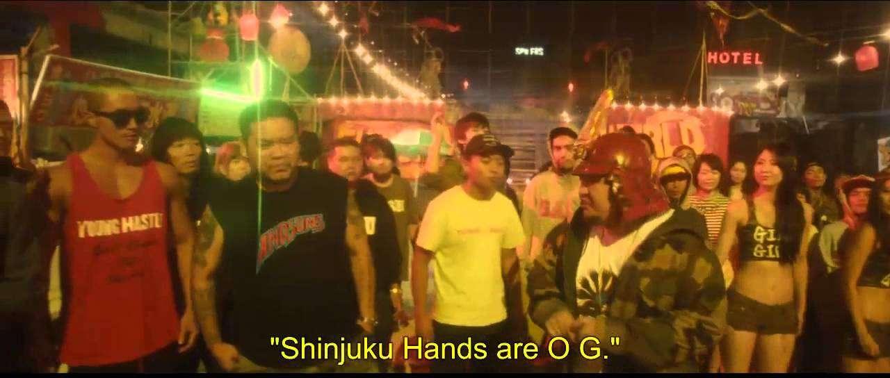 Tokyo Tribe - Rap Roundup - YouTube