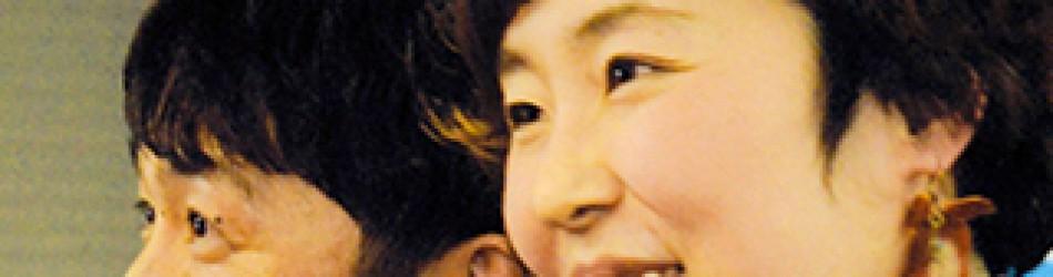 OSHIDORI Mako&Ken Portal / おしどりポータルサイト