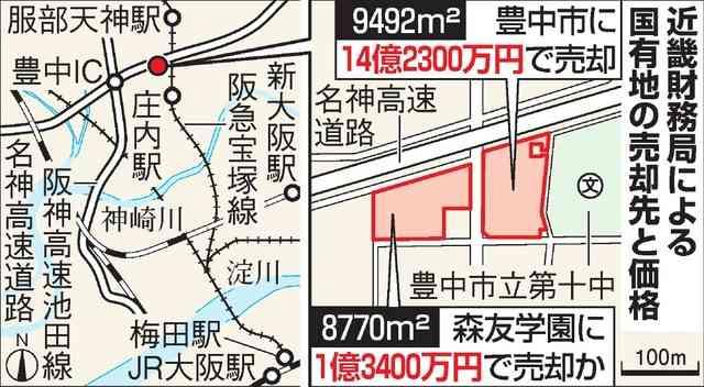 国有地を格安で売却することが問題なら朝日新聞本社も同罪である - 井戸端会議・瓦版