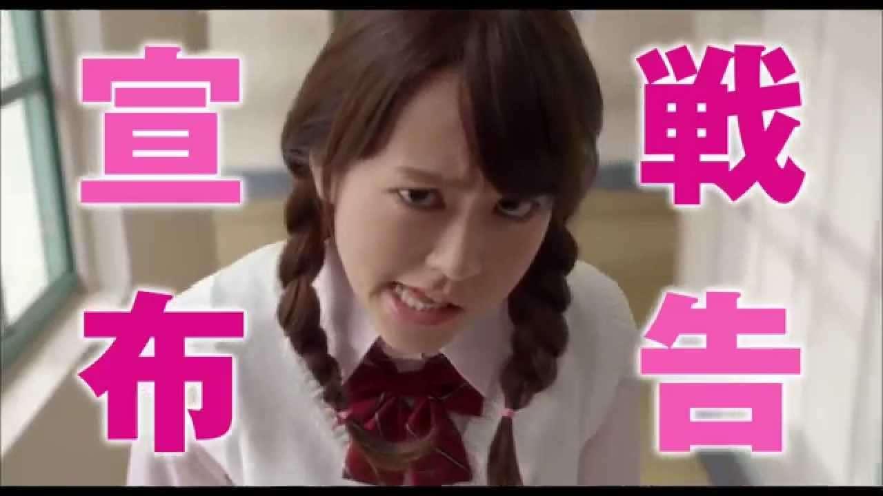 【ガルちゃん的ミスコン】世界一の美人を決定するトピ