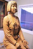 【速報】韓国慶尚南道に新たな「慰安婦像」設置へwwwwwwww | 保守速報