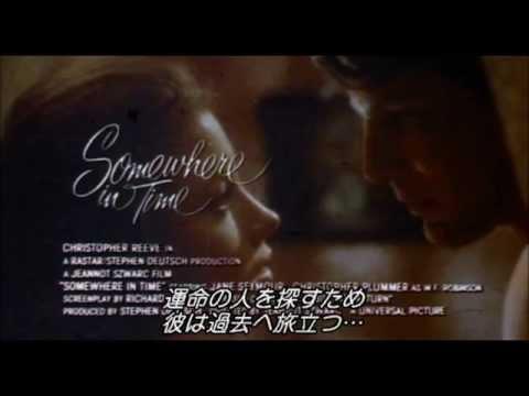 ある日どこかで  [日本語字幕付き]   ラフマニノフ:パガニーニの主題による狂詩曲 - YouTube