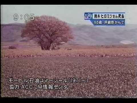 鈴木ヒロミツの画像 p1_9