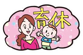 妊娠中、知らぬ間に退職扱い 地裁立川支部が無効判決