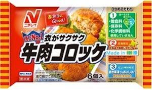 プライベートブランド商品で好きなものを紹介してください【食品編】